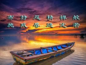 中国佛学66句震撼世界的禅语