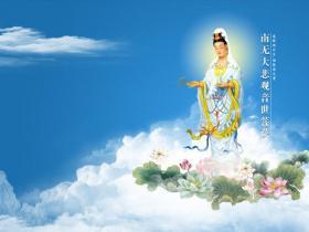 佛法才是最究竟的改命之道
