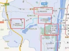 """中国大学已成""""艾滋病""""重灾区!是谁在祸害炎黄子孙?!"""