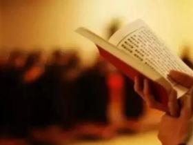 读诵《大乘离文字普光明藏经》三个月方方面面的巨大收获