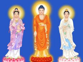 西方三圣像