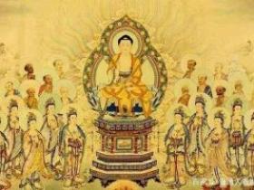 【阿弥陀佛】我们念诵的阿弥陀佛发什么大愿成就西方极乐世界?