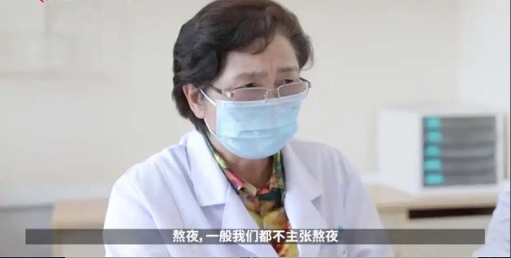 3个90后接连确诊癌症,李兰娟提醒:醒醒吧!对自己放纵,真的会死